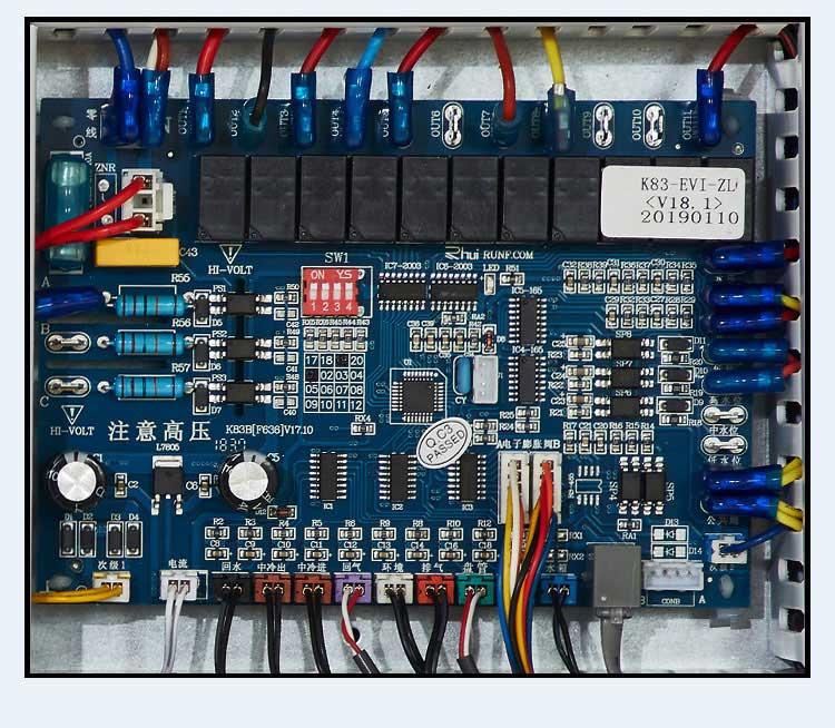 空气能智能控制主板