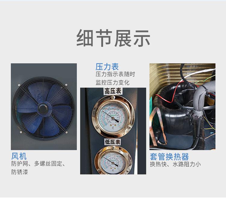 宿舍空气能热水器产品细节展示