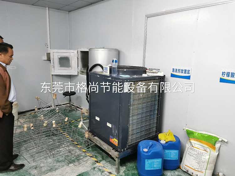 超声波清洗线节能改造专用机组