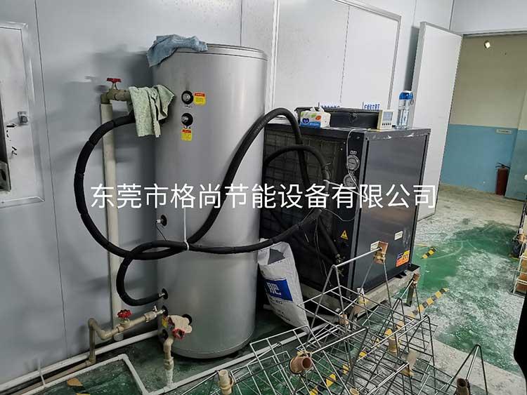 空气源高温热泵超声波清洗线节能改造专用机组
