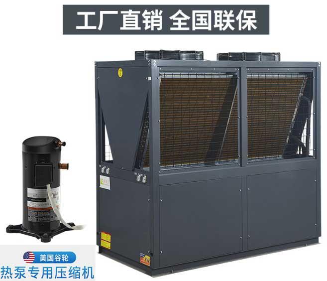 热水器空气能工厂直销